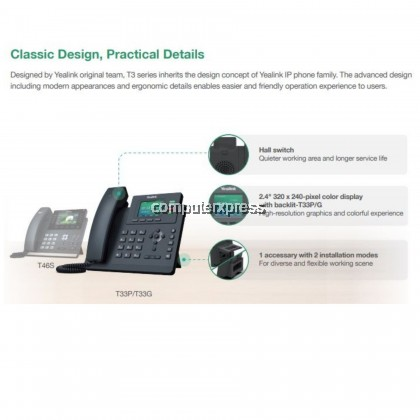 YEALINK SIP-T30P CLASSIC BUSINESS IP PHONE